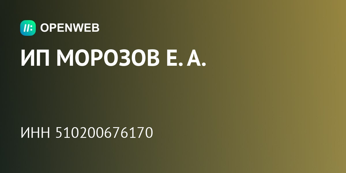 Кредит в втб 24 калькулятор онлайн