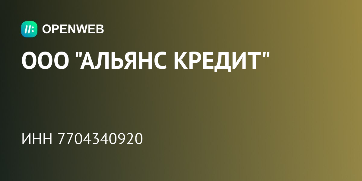 емченко директ кредит